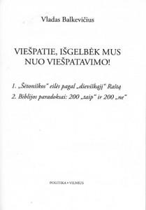Balkevičius knygos titulinis puslapis