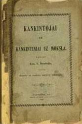 V. Dembskio knygelės viršelis.