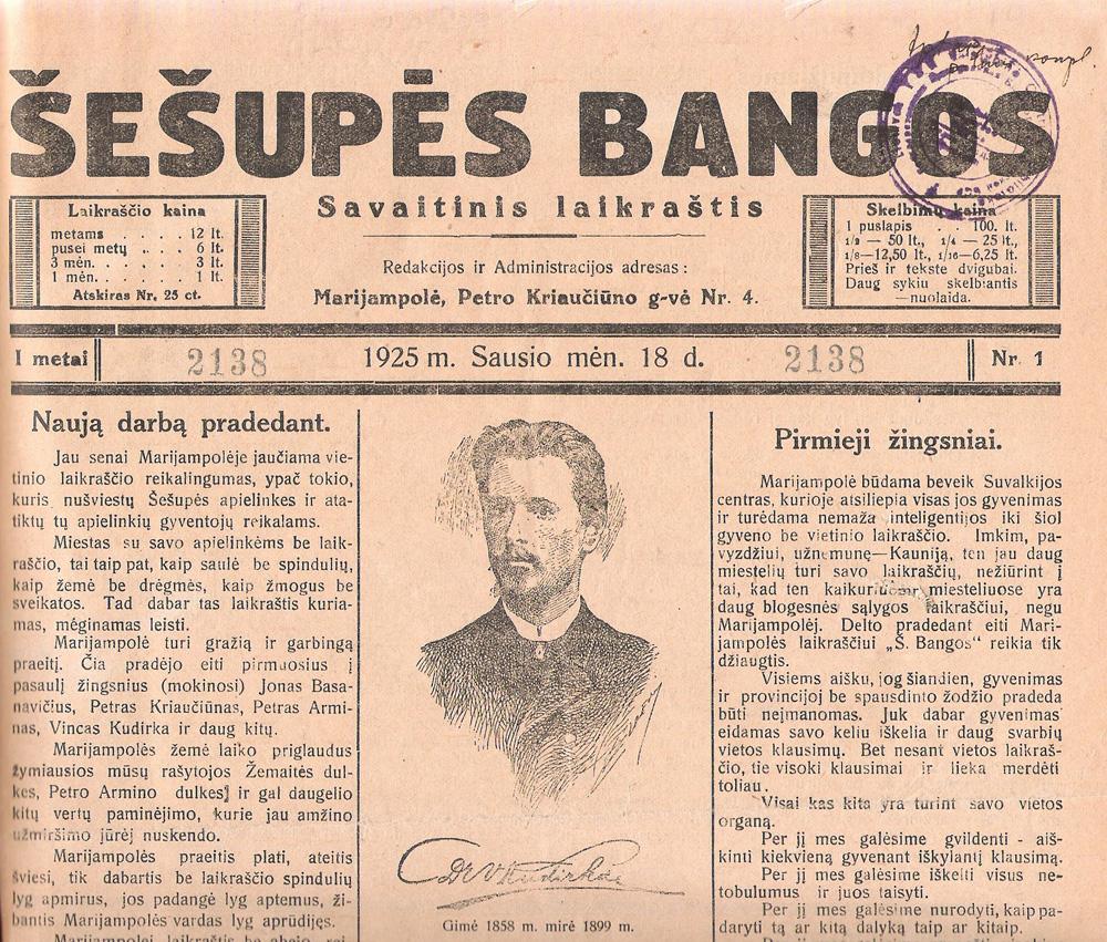 bangos0001